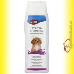 Trixie Welpen-Shampoo, шампунь для щенков 250мл