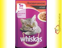 Купить Whiskas 1+ с Говядиной в соусе, пауч 100гр
