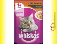 Купить Whiskas 1+ с Индейкой в соусе, пауч 100гр