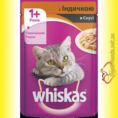 Whiskas 1+ с Индейкой в соусе, пауч 100гр
