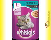 Купить Whiskas 1+ с Кроликом в соусе, пауч 100гр