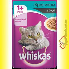 Whiskas 1+ с Кроликом в соусе, пауч 100гр