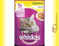 Купить Whiskas 1+ с Курицей в желе, пауч 100гр