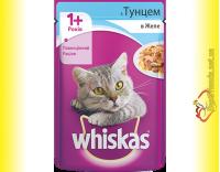 Купить Whiskas 1+ с Тунцом в желе, пауч 100гр