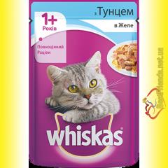 Whiskas 1+ с Тунцом в желе, пауч 100гр