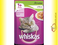 Купить Whiskas 1+ с Ягненком в желе, пауч 100гр