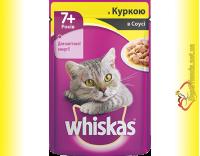 Купить Whiskas 7+ с Курицей в соусе, пауч 100гр