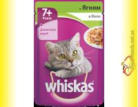 Купить Whiskas 7+ с Ягненком в желе, пауч 100гр