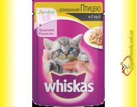 Купить Whiskas Junior с домашней Птицей в соусе, пауч 100гр