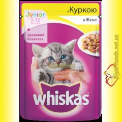 Whiskas Junior с Курицей в желе, пауч 100гр