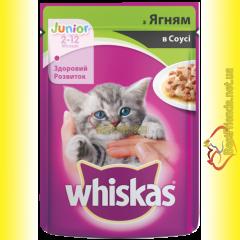 Whiskas Junior с Ягненком в соусе, пауч 100гр