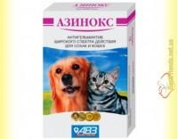 Купить Азинокс антигельминтик для собак