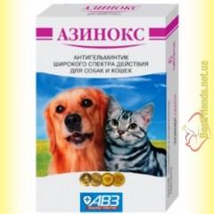 Азинокс антигельминтик для собак