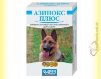 Купить Азинокс плюс универсальный антигельминтик для собак