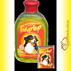 Барьер 3в1 шампунь противопаразитарный для собак 300мл