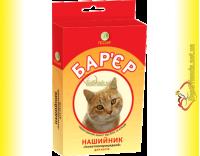 Купить Барьер ошейник для кошек 35см