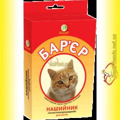 Барьер Ошейник для кошек 35см