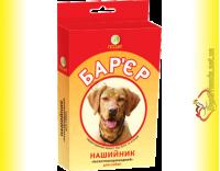 Купить Барьер ошейник для собак 65см