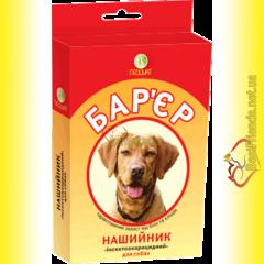 Барьер Ошейник для собак 65см