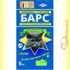 БАРС №1 Крупный гигиенический наполнитель 5кг