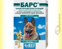 Купить Барс капли против блох и клещей для собак