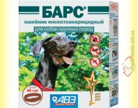Купить Барс ошейник инсектоакарицидный для собак крупных пород 80см