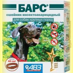 Барс Ошейник инсектоакарицидный для собак крупных пород 80см