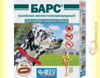 Купить Барс Ошейник инсектоакарицидный для собак средних пород 50см
