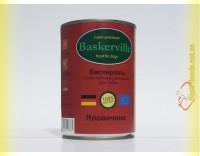 Купить Baskerville Говядина 400гр