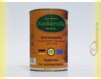 Купить Baskerville Индейка и говядина 400гр
