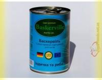 Купить Baskerville Индейка и рыба 400гр
