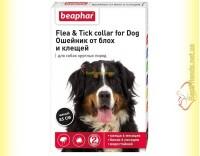 Купить Beaphar XXL ошейник от блох для собак крупных пород 85см