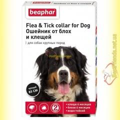 Beaphar XXL Ошейник от блох для собак крупных пород 85см