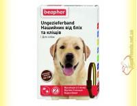 Купить Beaphar ошейник от блох для собак 65см Акция 1+1