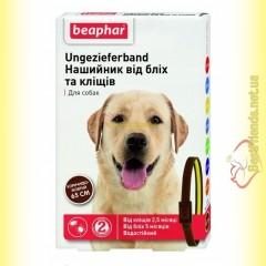 Beaphar ошейник от блох для собак 65см Акция 1+1