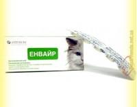 Купить ЭНВАЙР таблетки для котов