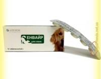 Купить ЭНВАЙР таблетки для собак