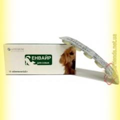 ЭНВАЙР таблетки для собак