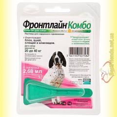 Фронтлайн Комбо Спот Он L капли для собак весом от 20 до 40кг