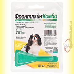 Фронтлайн Комбо Спот Он S капли для собак весом от 2 до 10кг