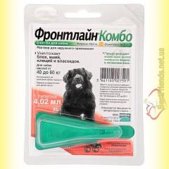 Фронтлайн Комбо Спот Он XL капли для собак весом от 40 до 60кг