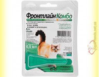 Купить Фронтлайн Комбо Спот Он капли на холку для кошек