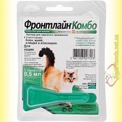 Фронтлайн Комбо Спот Он капли на холку для кошек