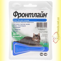 Фронтлайн Спот Он капли на холку для кошек