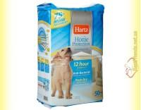 Купить Hartz Пелёнки для собак и щенков с привлекающим запахом 56*56см - 50шт