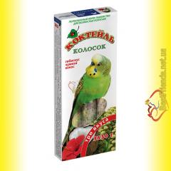 Колосок Коктейль для волнистых попугаев три вкуса (гибискус, чумиза, кокос) 3*30гр