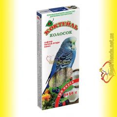 Колосок Коктейль для волнистых попугаев три вкуса (сафлор, лесная ягода, кокос) 3*30гр