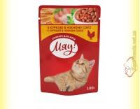 Купить Мяу! для кошек Курица в нежном соусе, пауч 100гр