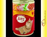 Купить Мяу! для кошек Курица в нежном соусе 415гр