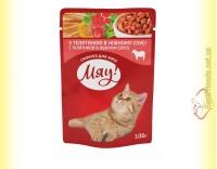 Купить Мяу! для кошек Телятина в нежном соусе, пауч 100гр